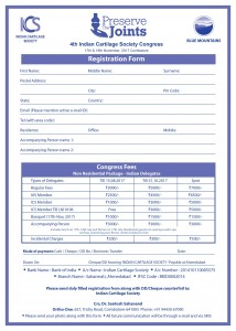 4th ICS Registration form July 17